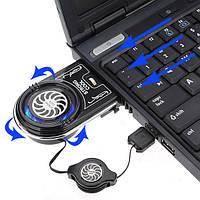 Мини Вакуумный синий светодиодный USB внешний вентилятор охлаждения для ноутбуков