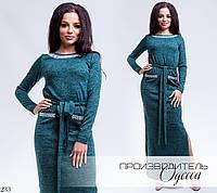 Платье длинное теплое под пояс ангора 42-44