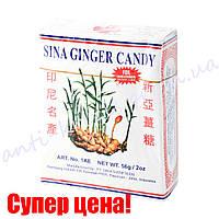 Натуральні жувальні імбирні цукерки Sina Ginger Candy 56г (Індонезія)