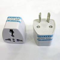Австралия Универсальный адаптер переменного тока 2 контактный разъем питания путешествия