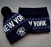 Комплект шапка + бафф (темно-синий)