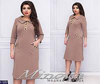 Платье K-5397