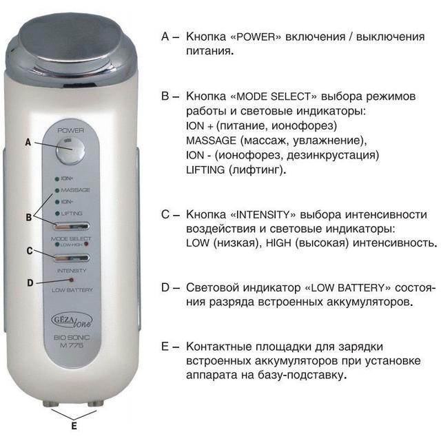 Аппарат Gezatone Galvanic Beauty SPA m775