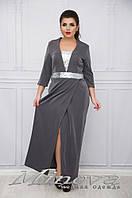 Вечірня сукня з стрейч-крепу, прикрашена паєтками