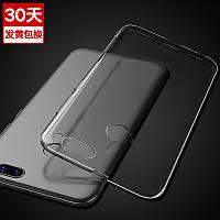 Защитный бампер из силикона для Xiaomi 5X / A1 - защити свой любимый смартфон!