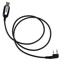 Оригинал 2 пины программирования USB кабель для baofeng рации