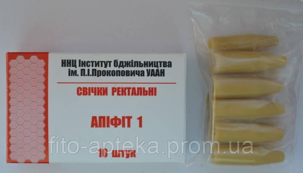 """Свечи """"Апифит 1"""" с прополисом и маточным молочком"""