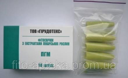 Свечи ПГМ - с ферментом пиявки, эвкалиптом, маслом семян тыквы и эфирными маслами