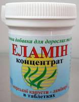 ЭЛАМИН - спирулина для щитовидной железы