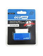 Экономитель дизельного топлива Eco OBD2 чип экономайзер
