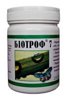 Биотроф 7 (общая иммунная система) 420грамм