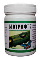 Биотроф 7 (общая иммунная система) 420грамм, фото 1