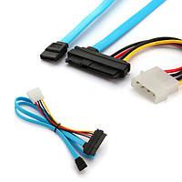Serial ATA к Сас 29 пин и 4 контактный кабель питания мужской SATA 7 контактный