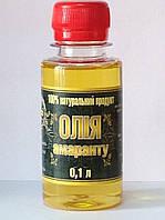 Масло АМАРАНТА 100мл от производителя