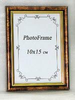 Фоторамка Рамка Для Фото 10 × 15