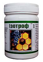 Изотроф-1 (280грамм), фото 1