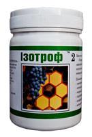 Изотроф-2 (280грамм)