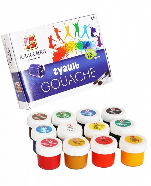 Гуашь GOUACHE «Луч Классика» 12 оттенков