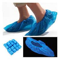 100шт одноразовые пластиковые толщиной открытый дождливый день ковровое покрытие чистка обуви