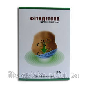 ФИТОДЕТОКС — фитокомплекс для очищения кишечника и лечения запоров