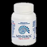 Минерол 100грамм - сильнее других аналогов кремния