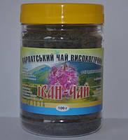 Иван-чай ферментированный с листьями  и ягодами черники +цветки(Карпатский высокогорный) 100грамм, фото 1