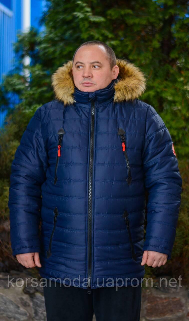 08aaaeda5769 Зимняя, мужская куртка больших размеров.Коллекция