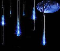 Гирлянда Падающая звезда 50 см, 8 шт Синий цвет, фото 1
