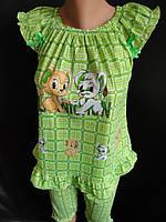 Молодежные пижамы с короткими рукавами., фото 1