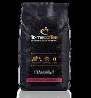 Кофе Fit-me.coffee Молотый