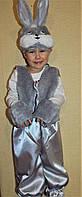 Детский карнавальный костюм Серый Заяц