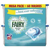 Капсулы для стирки универсал Fairy Non Bio 60 капс.