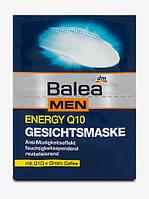 """Balea MEN """"Новая Энергия"""" Q10 маска для мужской кожи лица 10 мл"""