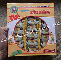 Натуральные жевательныекокосовые конфеты с Дурианом, Вьетнам, 500 г.