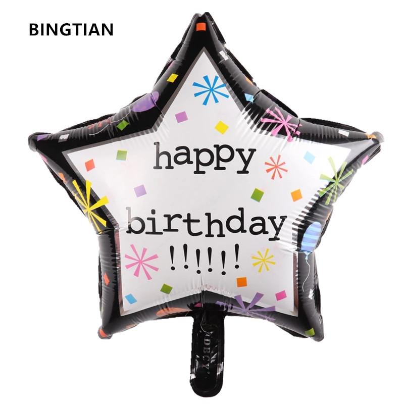 Фольгированный воздушный шар звезда Happy Birthday 45 см