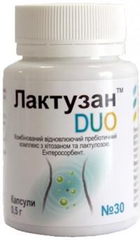 Лактузан-DUO, 30 капсул