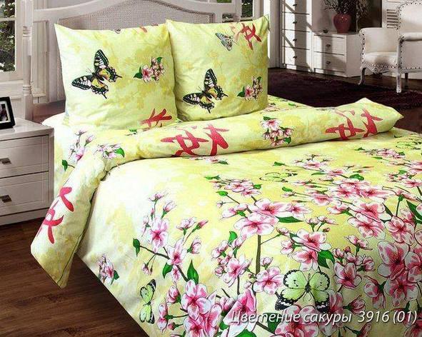Полуторный комплект постельного белья Цветение сакуры, фото 2