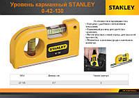"""Уровень L-87 мм, """"Pocket Level"""" карманный, 2 капсули, STANLEY 0-42-130."""
