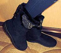 Женские зимние сапоги угги ботинки замш черные
