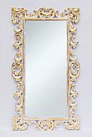 Зеркало Ajur 145х80 см