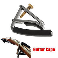 Быстрый релиз капо зажим для акустической гитары