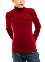 Гольф (водолазка) подростковый, на флисе, бордо