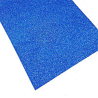 Фоамиран с блестками А4 синий