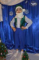 Детский карнавальный костюм Гнома, фото 1