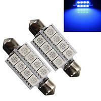 42мм 8 5050-SMD для интерьера автомобиля купола фестона LED лампочки лампы постоянного тока 12В