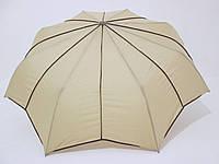 Зонт подростковый полуавтомат однотонный бежевый
