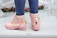 Зимние женские розовые ботинки экокожа Польша