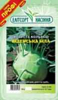 Семена капусты кольраби Деликатесная белая 10 г