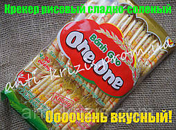Печенье-крекекер рисовый One.One СЛАДКО-СОЛЕНЫЙ, ОЧЕНЬ ВКУСНОЕ! - 150 ГР. ПР-ВО ВЬЕТНАМ.