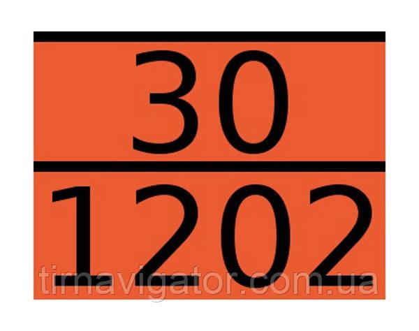 Табличка ADR з тисненными цифрами 30/1202 (Дизельне паливо)